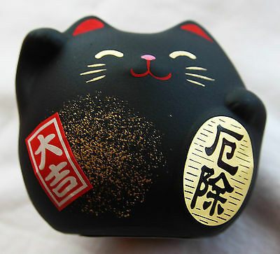Japanese Lucky Cat | Feng Shui | Good Health | Small Black