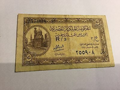 Egypt Banknote ,, Five Piaster signed Amin Othman  in presentable condition