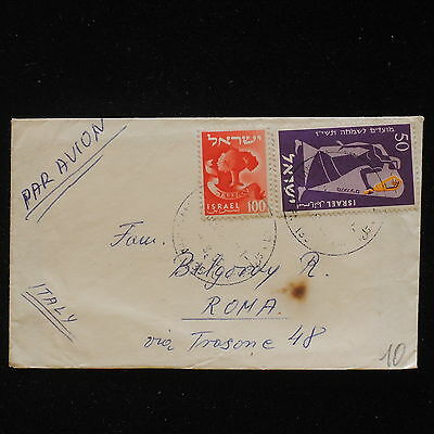 ZS-AA484 ISRAEL - Cover, To Rome, Airmail