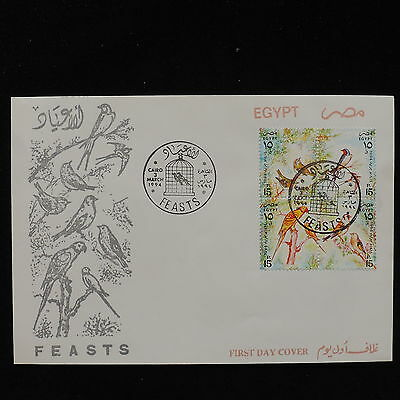 ZS-AC779 EGYPT - Birds, 1994 Fdc, Feasts Cover
