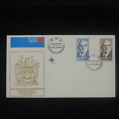 ZS-P221 SOUTH AFRICA IND - Fdc, Third State President, Air Mail, 1975 Cover