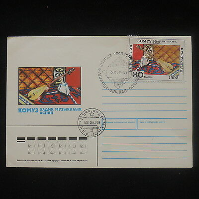 ZS-P476 MUSIC - Kyrgyzstan, Fdc 1993 Entire Cover