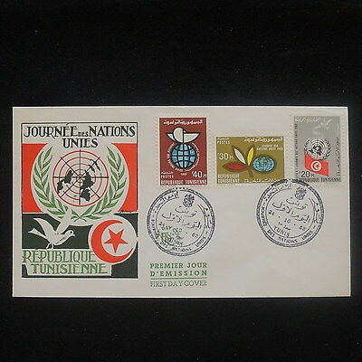 ZS-P545 TUNISIA IND - Fdc, United Nations Day 1962 Cover