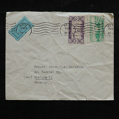 ZS-R659 SYRIA IND - Cover, 1952, Views, Landscape, Air Mail To Germany