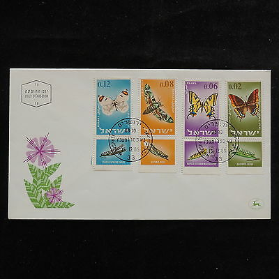 ZS-R792 BUTTERFLIES - Israel, 1963 Fdc, Great Franking Label Cover