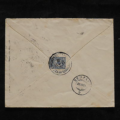 ZS-T777 RUSSIA - Cover, To Lucerne Switzerland 1911