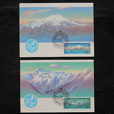 ZS-V327 RUSSIA - Maximum Card, 1986, Mountains, Views, Lot Of 2 Covers