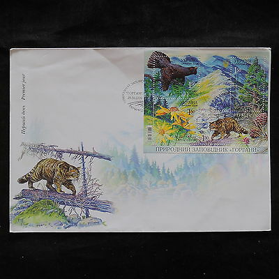 ZS-V365 WILD ANIMALS - Ukraine, 2009, Fdc, Great Perf. Sheet Cover