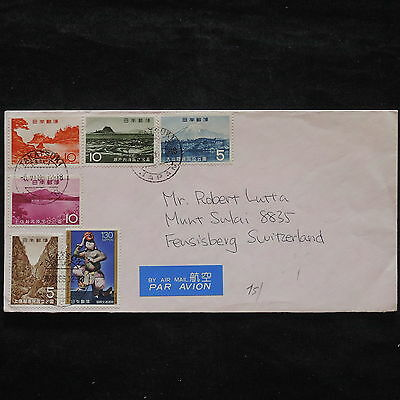 ZS-X327 JAPAN - Cover, 1986, Mountain, Landscapes, Airmail To Switzerland