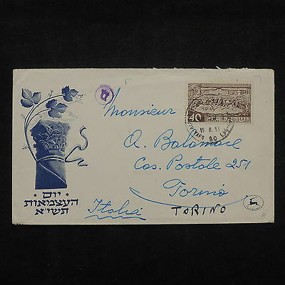 ZS-X469 ISRAEL - Cover, 1951, Great Franking To Italy
