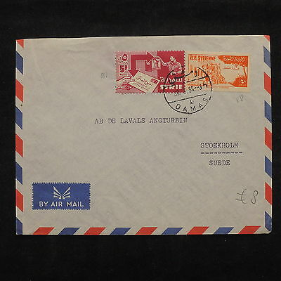 ZS-X498 SYRIA IND - Airmail, 1958, Damas To Sweden Cover