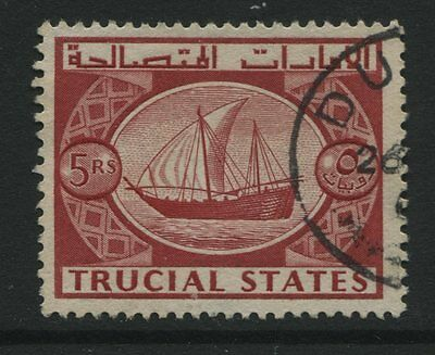 Trucial States: 1961 5 rupees stamp - carmine-red SG10 Used - AF059