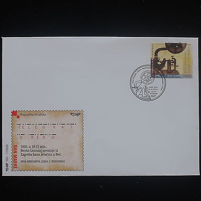 ZS-Y183 CROATIA - Fdc, 2005, Great Franking Cover