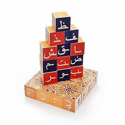 Uncle Goose Arabic Blocks - Made in USA...NEW