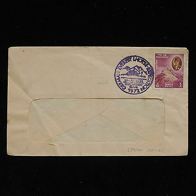 ZS-AC326 NEPAL - Cover, 1972 Special Cancel