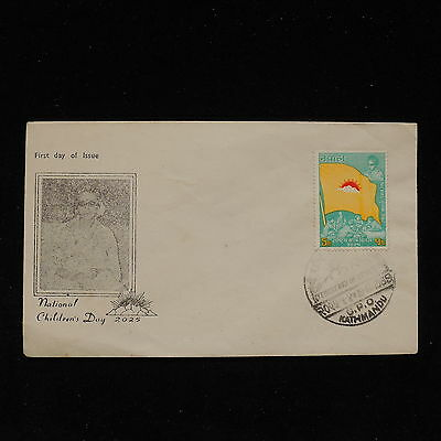 ZS-AC327 NEPAL - Fdc, 1969 National Children Day Cover