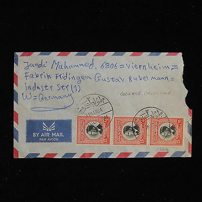 ZS-AC398 JORDAN - Airmail, 1964 College Palestien, To Germany Cover