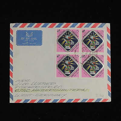 ZS-AC466 IRAQ - Unesco, Airmail To Kaiserslautern Germany Cover