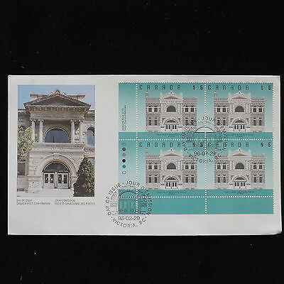 ZS-AC669 CANADA FDC - Buildings, 1996 Sheet Cover