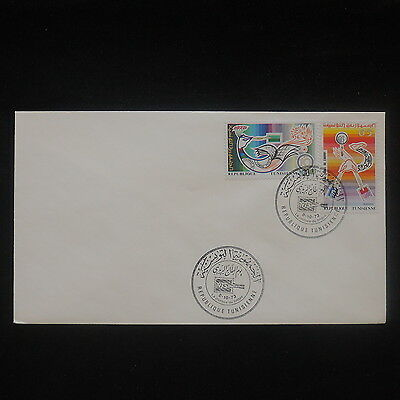 ZS-P549 TUNISIA IND - Fdc, 1973 Journee Du Timbre Cover