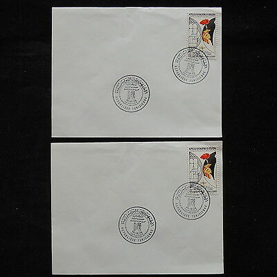 ZS-R368 TUNISIA IND - Covers, Lot Of 2