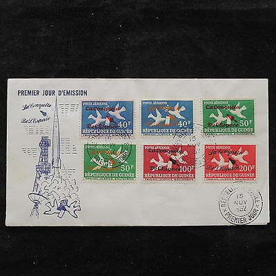 ZS-U623 GUINEA - Space, 1962 Fdc, Birds, Great Franking Cover