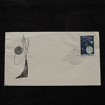 ZS-U984 KOREA - Space, 1962, Great Airmail Cover