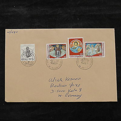 ZS-V017 CYPRUS IND - Paintings, 1981 Religion, Crist, Airmail To Germany Cover