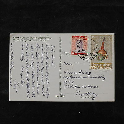 ZS-V116 THAILAND - Postcard, Bangkok To Turkey