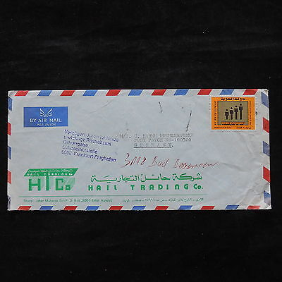 ZS-V253 KUWAIT IND - Cover, 1980 Airmail To Germany