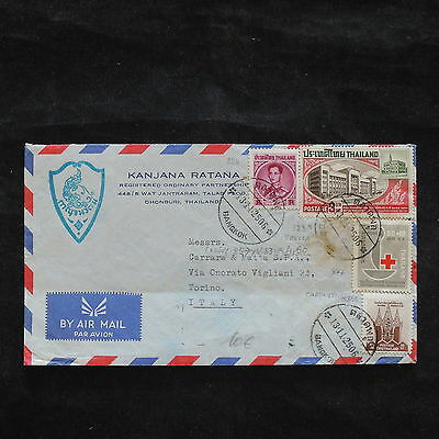 ZS-X171 THAILAND - Airmail, 2006, Great Franking To Italy Cover