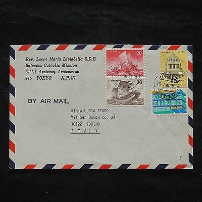 ZS-X277 JAPAN - Ships, 1981, Airmail To Italy Cover