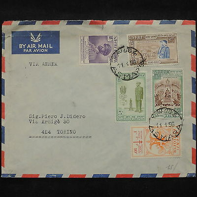 ZS-X413 ETHIOPIA - Cover, 1956, Airmail To Italy