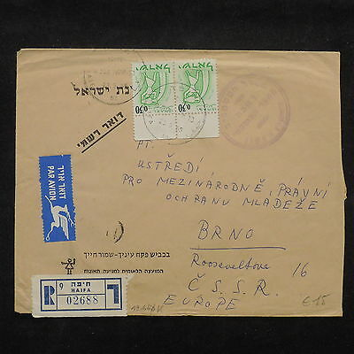 ZS-X456 ISRAEL - Registered, 1965, Airmail To Czech Republic Cover