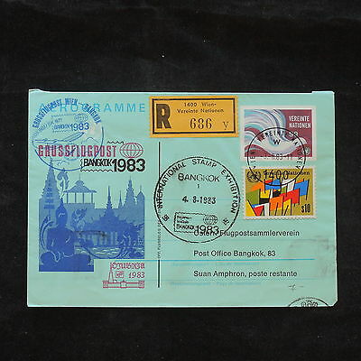 ZS-X718 UNITED NATIONS - Entire, Registered, 1983, Flight Wien-Bangkok Cover