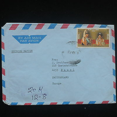 ZS-Y102 NEPAL - Cover, Printed Matter, Airmail To Switzerland 1977
