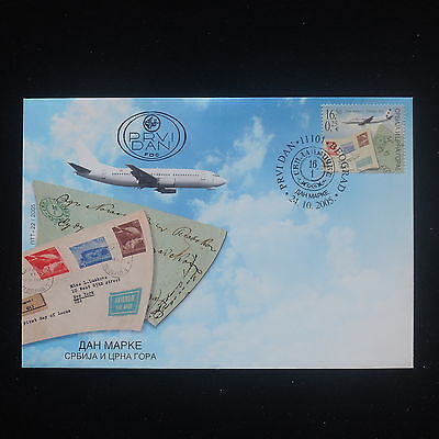 ZS-Y186 SERBIA - Maximum Card, 2005 Fdc, Stamp On Stamp, Airplanes Postcard