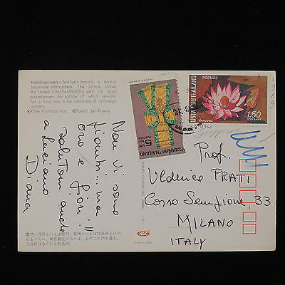 ZS-Y479 THAILAND - Postcard, 1969, Typical Japanese Atmosphere To Italy