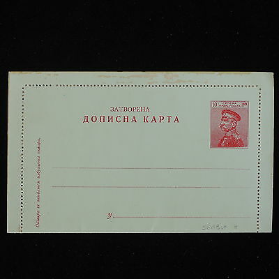 ZS-Y584 SERBIA - Entire, Mint, Great Franking Cover
