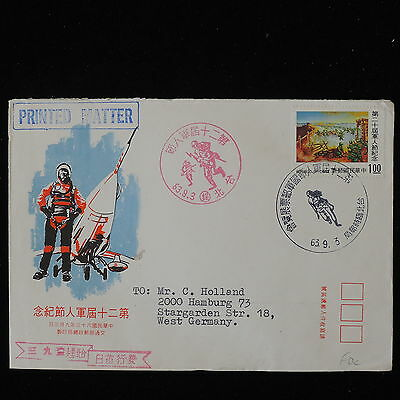 ZS-Y719 SPACE - Taiwan, Fdc, 1963, Printed Matter To Germany Cover