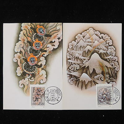 ZS-Y756 CHINA - Maximum Cards, 1991, Paintings, Folklore, Lot Of 2 Postcards