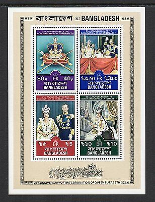 Bangladesh - 25th Anniversary of Coronation of Queen Elizabeth II (1978) MNH