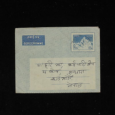 ZS-AC318 NEPAL - Airletter, 15 P Mountains, Dull Blue Cover