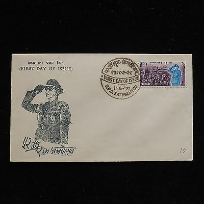 ZS-AC331 NEPAL - Fdc, 1971 Famous People Cover