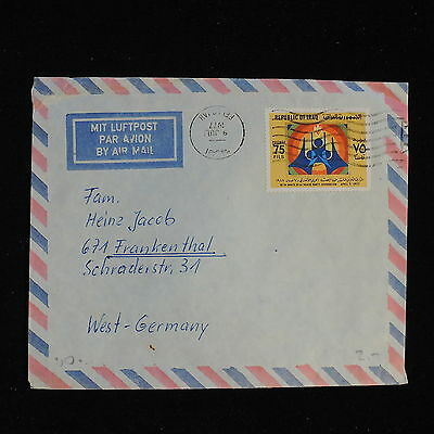 ZS-AC471 IRAQ - Airmail , 1977 From Fellojah To Frankental West Germany Cover