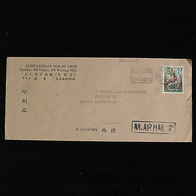 ZS-AC579 TAIWAN - Wild Animals, Airmail To Zapfendorf Germany Cover