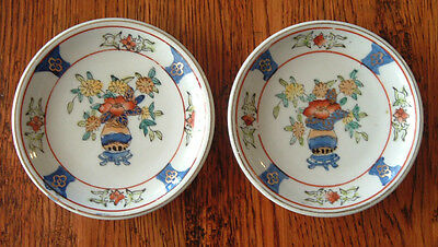 Pair of Miniature Asian Porcelain Dishes