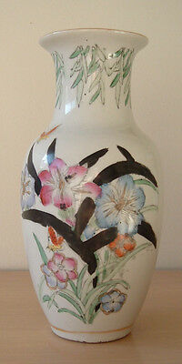 Chinese Vase with Flowers & Butterflies