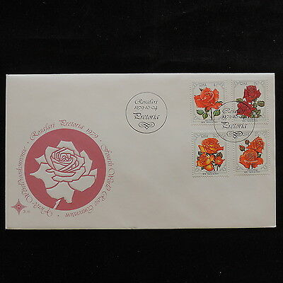 ZS-R813 FLOWERS - South Africa Ind, 1979 Fdc, 4Th World Rose Convention Cover