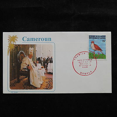 ZS-S295 CAMEROON IND - John Paul II, Visit To Douala, 1980, Fdc Cover